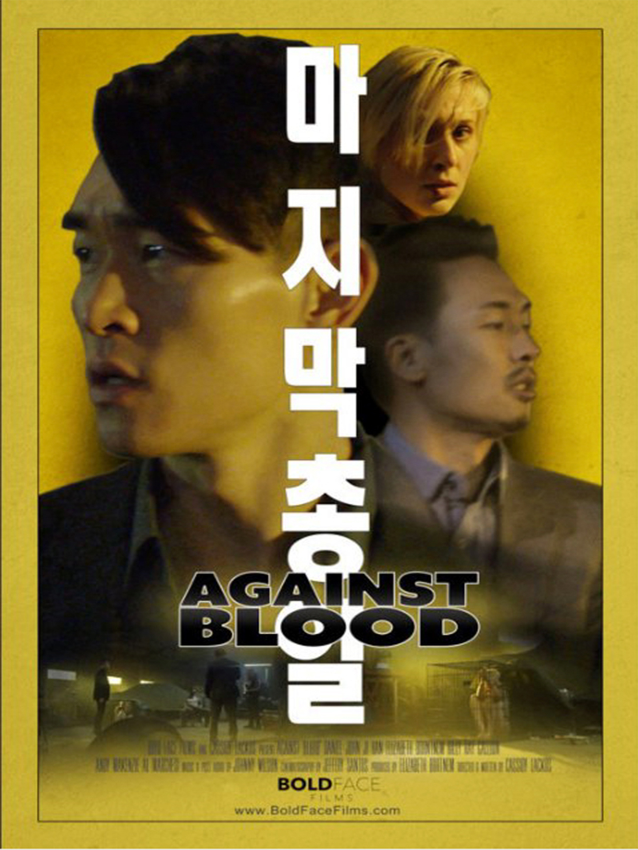 Against Blood